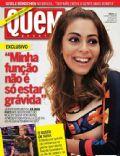 Quem Magazine [Brazil] (20 August 2010)