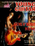 Young Guitar Magazine [Japan] (November 1991)