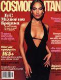 Cosmopolitan Magazine [Greece] (September 2000)
