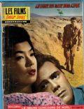 Les films pour vous Magazine [France] (28 December 1959)