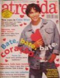 Atrevida Magazine [Brazil] (June 1999)