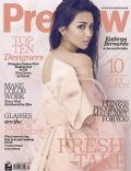 Kathryn Bernardo on the cover of Preview (Philippines) - August 2013