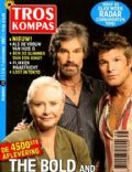 Tros Kompas Magazine [Netherlands] (7 September 2007)