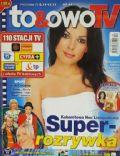 To & Owo Magazine [Poland] (5 November 2011)