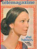 Tele Magazine [France] (23 March 1974)