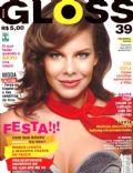 Gloss Magazine [Brazil] (December 2010)