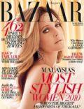 Harper's Bazaar Magazine [Malaysia] (December 2010)