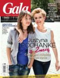 Justyna Pochanke on the cover of Gala (Poland) - July 2010