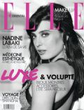 Elle Magazine [Lebanon] (July 2010)