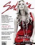 Selecta Magazine [United States] (February 2012)