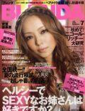 Blenda Magazine [Japan] (July 2010)