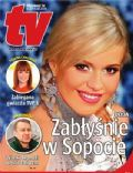 Dorota Rabczewska on the cover of Program TV (United States) - July 2009