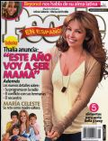 People Magazine [Mexico] (May 2007)