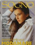 Sogno Magazine [Italy] (June 1988)