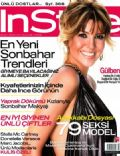 InStyle Magazine [Turkey] (September 2007)