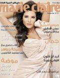 Sofia Marikh on the cover of Marie Claire (United Arab Emirates) - November 2010