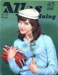 Allas Veckotidning Magazine [Sweden] (19 September 1958)