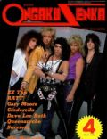 Bobby Blotzer, Juan Croucier, Robbin Crosby, Stephen Pearcy, Warren Demartini on the cover of Ongaku Senka (Japan) - April 1987