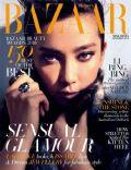 Harper's Bazaar Magazine [Malaysia] (November 2010)