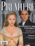 Christina Ricci, Johnny Depp on the cover of Premiere (Russia) - March 2000