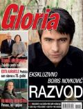 Gloria Magazine [Croatia] (15 March 2012)