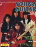 Young Guitar Magazine [Japan] (April 1986)