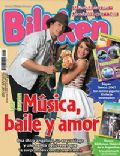 Emilia Attías, Nicolas Vazquez on the cover of Other (Argentina) - April 2007