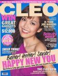 Cleo Magazine [Singapore] (January 2011)
