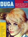 Gina Lollobrigida on the cover of Duga (Yugoslavia Serbia and Montenegro) - March 1962