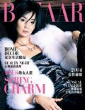 Harper's Bazaar Magazine [Hong Kong] (January 2004)