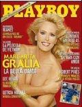 Playboy Magazine [Mexico] (October 2004)