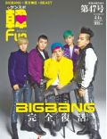 Kan Fun Magazine [Japan] (March 2012)