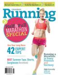 on the cover of Canadian Running (Canada) - May 2014