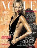 Karmen Pedaru on the cover of Vogue (Spain) - August 2013