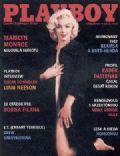 Marilyn Monroe on the cover of Playboy (Slovakia) - February 1997