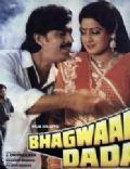 Bhagwaan Dada