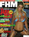 Tara Reid on the cover of Fhm (Mexico) - April 2006