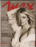 Max Magazine [Italy] (October 2007)