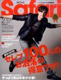 Safari Magazine [Japan] (February 2012)