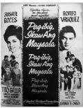 Pag-ibig, ikaw ang maysala