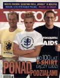 Donald Tusk, Malgorzata Kozuchowska on the cover of Wprost (Poland) - September 2003