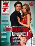 Télé 7 Jours Magazine [France] (12 August 2006)