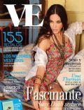 Ve Magazine [Bolivia] (December 2011)
