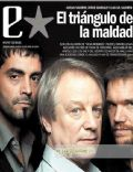 Adrián Navarro, Juan Navarro on the cover of Clarin (Argentina) - April 2008