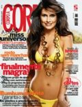 Corpo a Corpo Magazine [Brazil] (July 2007)