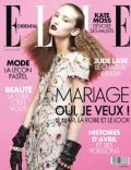 Elle Magazine [Lebanon] (April 2012)