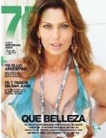 Karina Mazzocco on the cover of 7 Dias (Argentina) - April 2012