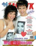 TV Zaninik Magazine [Greece] (13 February 2009)