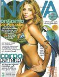 Nova Cosmopolitan Magazine [Brazil] (10 November 2009)