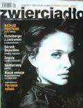 Zwierciadło Magazine [Poland] (May 2005)